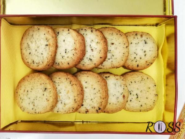 Biscotti al thé nero speziato